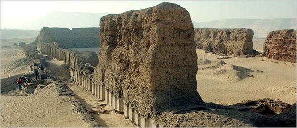 Abidos, Egipto