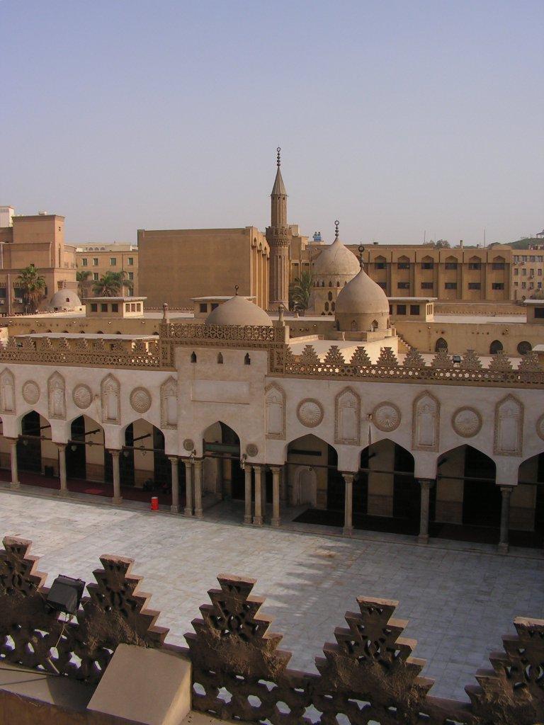 Mezquita de Al Azhar, El Cairo