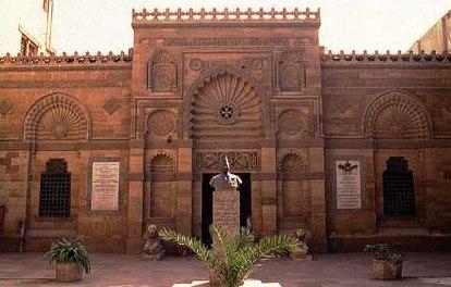 Museo Copto, El Cairo