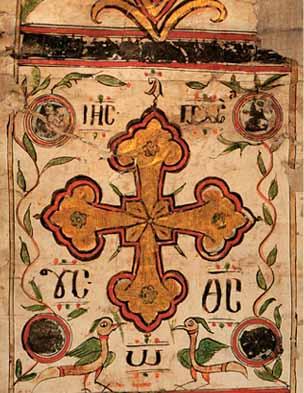 Manuscrito, Museo Copto, El Cairo