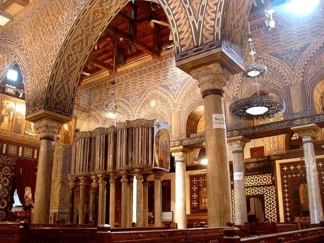 Iglesia de San Sergio, El Cairo copto