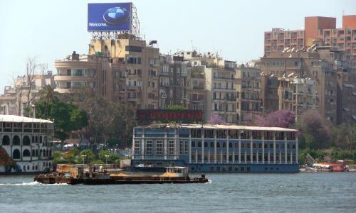 Isla de Gezira, Zamalek, El Cairo
