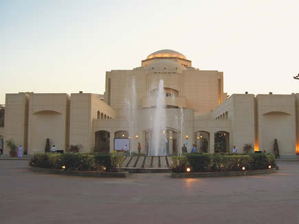 Casa de la Ópera, El Cairo, Isla Gezira