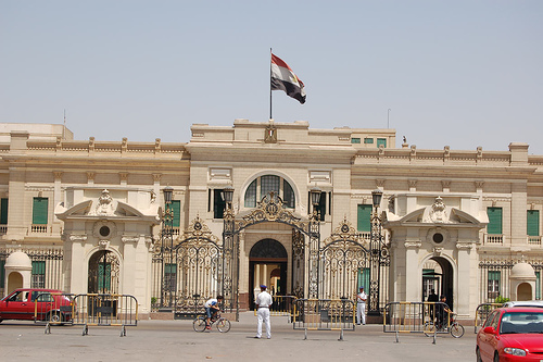 Egyptian Homes Today