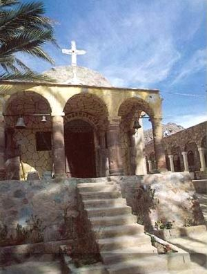 Monasterio de las Siete Niñas