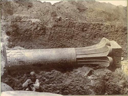 Ihnasya el Medina
