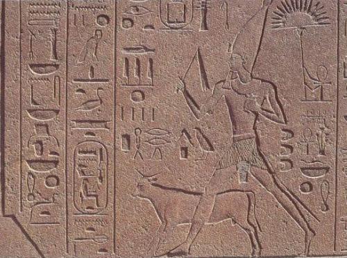 Festival en Abydos