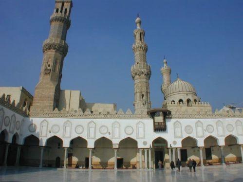 Mezquita de Al Azhar