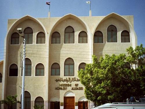 El museo de El Kharga