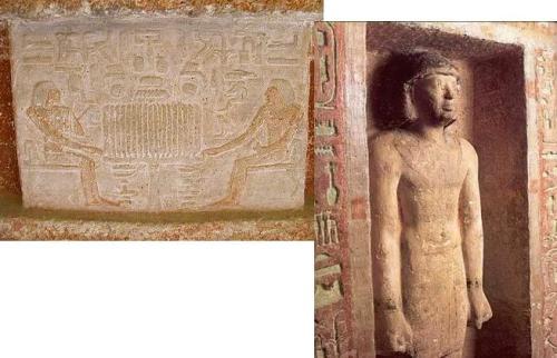 Mastaba de Idu, Giza