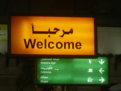 Más consejos para viajar a Egipto