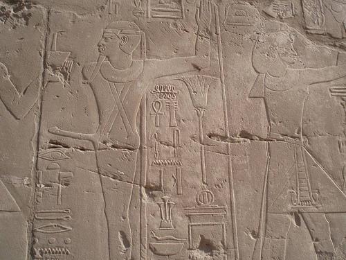 Sexualidad en el Antiguo Egipto