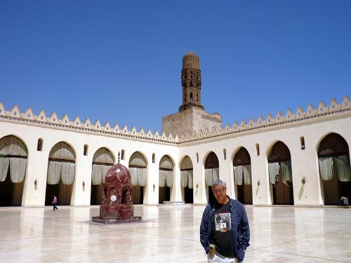 Mezquita Al-Hakim