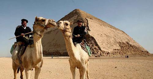 Policía turística de Egipto