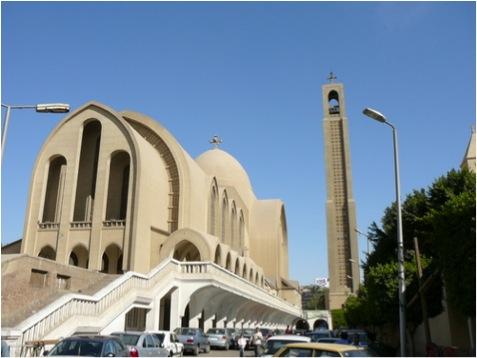 Catedral copta de San Marcos, El Cairo