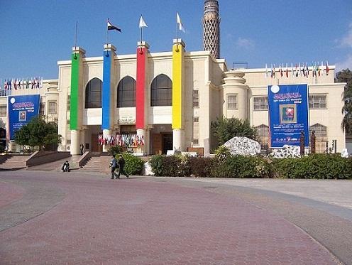 El Museo de Arte Moderno de El Cairo
