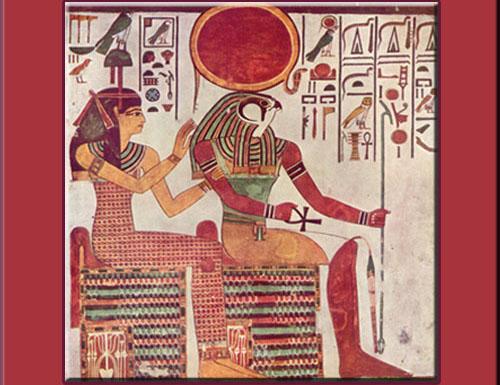 Amentet, diosa egipcia de la muerte