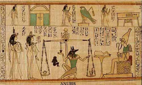 Anubis Anubis1