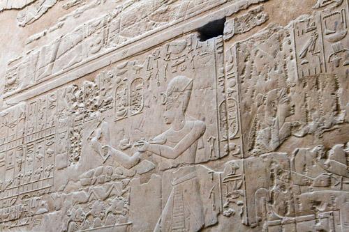 El papel de la ciencia en Egipto