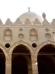 Cupula de la Mezquita Al Maridani