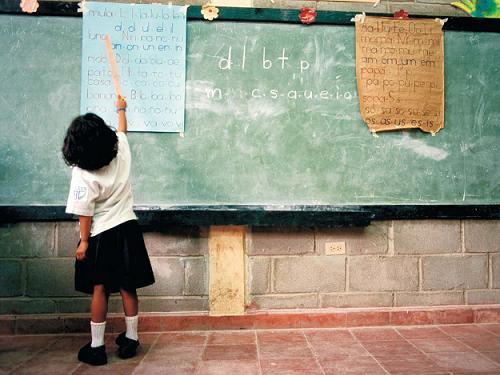 El sistema educativo en Egipto