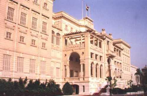 Palacio Koubbeh