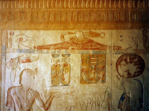 KV1, tumba egipcia en el Valle de los Reyes
