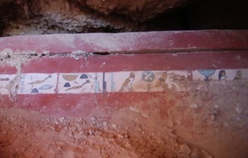 La Tumba de Iqer el Arquero en Dra Abu el-Naga, Luxor