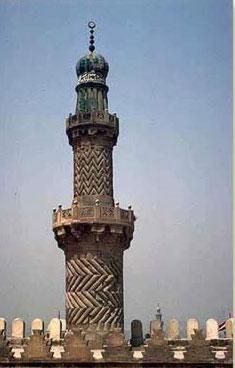 Minarete de la Mezquita