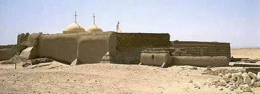 El Monasterio de la Santísima Virgen en El Fayum
