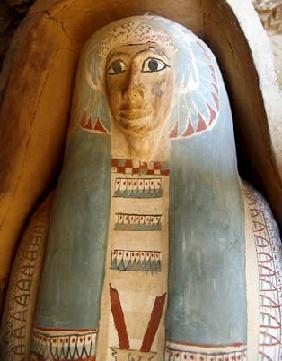 Museo Textil de El Cairo