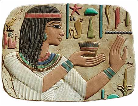 Remedios naturales en Egipto