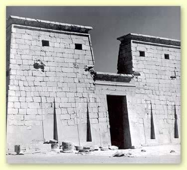 Templo de Jonsu